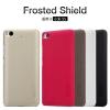 เคส Xiaomi Mi5s Nillkin Super Frosted Shield