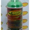 สารชีวภัณฑ์กำจัดศัตรูพืช NanaGreen (สูตรป้องกันกำจัดเพลี้ยหนอนแมลง)
