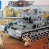 เลโก้จีน Kazi82010 รถถัง