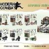 เลโก้จีน LELE 79050 ชุด Modern Combat