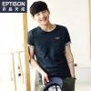 พรีออเดอร์ เสื้อยืดแฟชั่นเกาหลีสไตล์ สำหรับผู้ชาย แขนสั้น เก๋ เท่ห์ - Preorder Men Korean Hitz Style Slim Short-sleeved T-Shirt