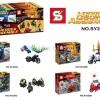 เลโก้จีน SY 220A-D ชุด ยานพาหนะ Heroes Assemble