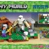 เลโก้จีน LELE 79258 ชุด Minecraft Iron Golem