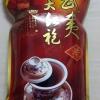 ชาอู่หลงหอมหมื่นลี้ เบอร์ 17 น้ำหนัก 1 กิโลกรัม