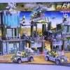 เลโก้จีน Kazi84011 ฐานบัญชาการทหาร