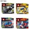 เลโก้จีน SY 184A-D ชุด ยานพาหนะ Super Heroes