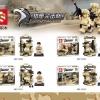 เลโก้จีน New SY 11209-11212 ชุด Falcon Commandos