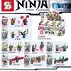 เลโก้จีน SY609 ชุด Ninja Go
