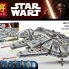 เลโก้จีน LELE 79211 ชุด Starwars ยาน Millennium Falcon