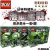 เลโก้จีน DOLL No.D168 ชุด รวมทหารพราง