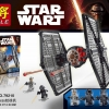 เลโก้จีน LELE 79210 ชุด Starwars ยาน Tie Fighter