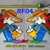 สติ๊กเกอร์สะท้อนแสง ติดกระจกประตู ซ้าย-ขวา RF04 คนแบกปืน