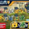 เลโก้จีน Dargo No.891 A-F ชุด NEXO Knights