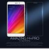 Xiaomi Mi5s Plus ฟิล์มกระจกนิรภัย Nillkin H+ Pro บาง 0.2mm (ไม่เต็มจอ)