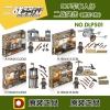 เลโก้จีน DLP 501 ชุด ทหาร World War Z