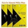 Xiaomi Mi5s Plus ฟิล์มกันรอยขีดข่วน แบบใส