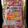 WHITE CLINIC PLUSยาขาวคลีนิคพลัส ขาวอมชมพูสุดๆ กินผิวขาว ลดฝ้า กระ100แคปซูล