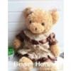 ตุ๊กตาหมีลอรัลตัวน้ำตาล-เสื้อน้ำตาล ขนาด 1.2 เมตร