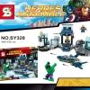 เลโก้จีน SY 328 ชุด The Avengers