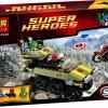 เลโก้จีน Bela10238 Super heroes
