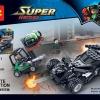 เลโก้จีน Decool7117 ชุด Kryptonite interception