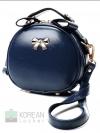 BEI BAO BAO Back pack ของแท้ (กระเป๋าคลัช พร้อมสาย) WB009 สีน้ำเงิน พร้อมส่ง