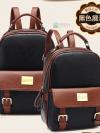 BEI BAO BAO Back packของแท้ (กระเป๋าเป้ สะพายหลัง) BA013 สีดำ พร้อมส่ง