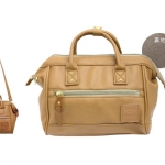 Mini twoway leather Shoulder Bag (สี Camel beige)