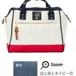 Large Anello Shoulder Boston Bag (สี France)