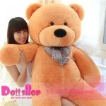 ตุ๊กตาหมียิ้ม light brown 1.8 เมตร
