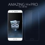 Xiaomi Mi5 ฟิล์มกระจกนิรภัย Nillkin H+ Pro บาง 0.2mm