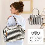 Anello Shoulder Bag กระเป๋าถือ/คล้องไหล่ Strip Black (ลายทางดำ)