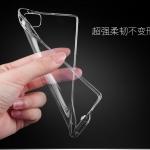 เคส Xiaomi Mi3 TPU DFIFAN TPU นิ่มแบบใส