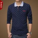 พรีออเดอร์ เสื้อยืด แฟชั่นเกาหลีสำหรับผู้ชายไซส์ใหญ่ อก 53.54 นิ้ว แขนยาว เก๋ เท่ห์ - Preorder Large Size Men Korean Hitz Long-sleeved T-Shirt