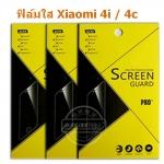 ฟิล์มกันรอยขีดข่วน แบบใส Xiaomi Mi 4i / Mi 4c
