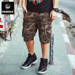 [พรีออเดอร์] กางเกงแฟชั่นเกาหลีผู้ชายไซส์ใหญ่ size 2XL - 6XL ขาสั้น - [Preorder] Plus size Men ฺKorean Hitz Short Casual Pants