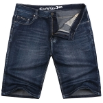 [พร้อมส่ง] กางเกงยีนส์ Calvin Klein Jeans ขาสั้น สำหรับผู้ชายไซส์ใหญ่มาก เบอร์ 48 - [In Stock] Calvin Klein Jeans Short-legged Pants for Large Size Men Size 48