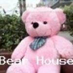ตุ๊กตาหมีอ้วนสีชมพู รุ่น B02320 ขนาด 2.0 เมตร