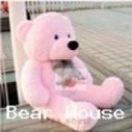 ตุ๊กตาหมีอ้วนสีชมพู รุ่น B02312 ขนาด 1.2 เมตร
