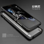 เคส Xiaomi Mi5s Luphie Aluminum Bumper
