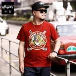 พรีออเดอร์ เสื้อยืด แฟชั่นเกาหลีสำหรับผู้ชายไซส์ใหญ่ แขนสั้น เก๋ เท่ห์ - Preorder Large Size Men Korean Hitz Short-sleeved T-Shirt