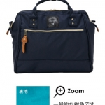 Large Anello Shoulder Boston Bag (สีเนวี่)