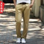 [พรีออเดอร์] กางเกงแฟชั่นเกาหลีผู้ชายไซต์ใหญ่ size 28 - 48 ขายาว - [Preorder] Plus size Men ฺKorean Hitz size 28 - 48 Long Trousers