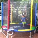 Coopster แทรมโพลีน 8ฟุต(2.44ม) สีสายรุ้ง