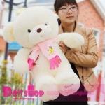 ตุ๊กตาหมีผูกผ้าพันคอสีชมพู 0.8 เมตร