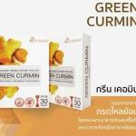 Green Curmin (กรีนเคอมิน) บรรเทาอาการกรดไหลย้อน