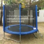 Coopster แทรมโพลีน 8ฟุต(2.44ม) สีน้ำเงิน