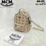 กระเป๋าเป้ สไตล์ MCM แบบ multi function สายถอดได้ สะพายได้ 2 แบบ ทั้งแบบเป้และสะพายข้าง หนัง pu อย่างดี size 7 นิ้ว x-mini สุดน่ารัก