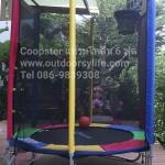 Coopster แทรมโพลีน 6ฟุต(1.83ม) สีสายรุ้ง