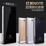 ฝาหลังอลูมิเนียม Xiaomi Redmi Note